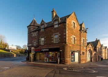 Thumbnail 2 bed flat to rent in Roseburn Terrace, Edinburgh