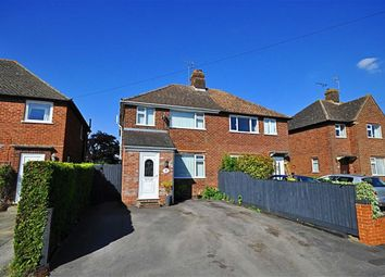 Thumbnail 4 bed semi-detached house for sale in Springwell Gardens, Churchdown, Gloucester