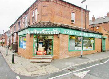 Thumbnail Retail premises for sale in 83 Markham Avenue, Leeds