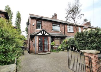 Thumbnail 4 bed semi-detached house for sale in Gardner Avenue, Bootle
