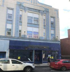 Thumbnail Retail premises to let in 237-238 High Street, Swansea