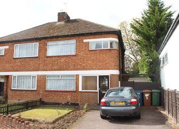 Thumbnail 3 bed semi-detached house for sale in Wynchgate, Harrow Weald, Harrow