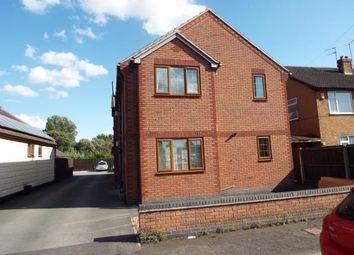 Thumbnail 2 bedroom flat for sale in Bale Close, Long Eaton, Nottingham, Nottinghamshire