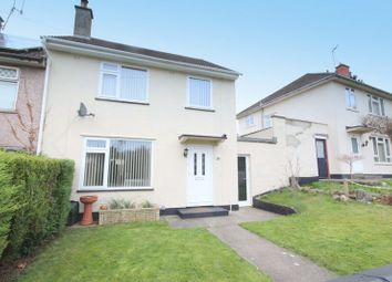Thumbnail 3 bed end terrace house for sale in Lawrence Weston Road, Lawrence Weston, Bristol