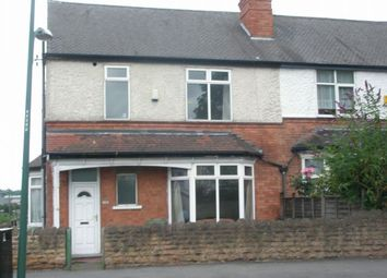 Thumbnail 4 bedroom semi-detached house to rent in 4 Double Bedroom House, Lenton, Nottingham