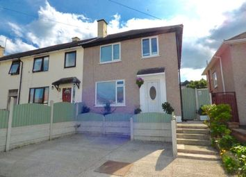 Thumbnail 3 bed end terrace house for sale in Lingmoor Way, Carlisle, Cumbria