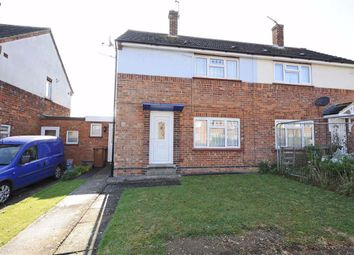 2 bed end terrace house for sale in Queensway, Wellingborough NN8