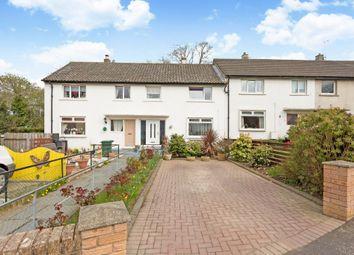 Thumbnail 3 bedroom terraced house for sale in 93 Oxgangs Bank, Oxgangs, Edinburgh