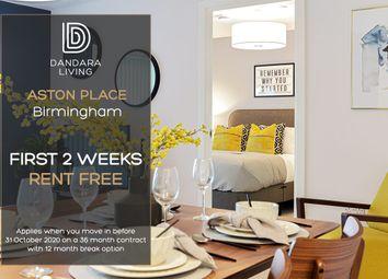 Thumbnail 2 bed flat to rent in Aston Place, 100 Suffolk Street, Birmingham