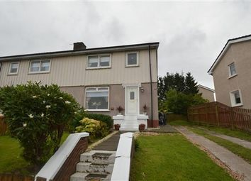 Thumbnail 3 bedroom semi-detached house for sale in Glendale Drive, Bishopbriggs, Glasgow
