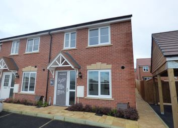 Thumbnail 2 bed end terrace house for sale in Cerney Walk, Kingsway, Gloucester