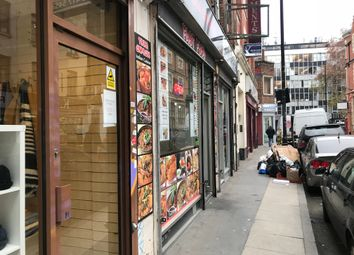 Thumbnail Retail premises to let in White Church Lane, Aldgate