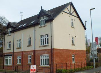 Thumbnail 2 bed flat to rent in Oak Tree Lane, Leeds