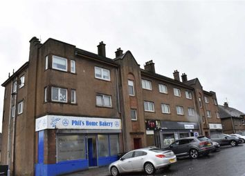 Thumbnail 3 bedroom flat for sale in 68A, Tower Drive, Gourock