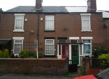 Thumbnail 2 bedroom terraced house to rent in Duncan Street, Brinsworth, Rotherham