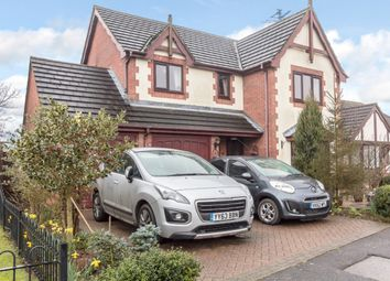 Thumbnail 4 bedroom detached house for sale in Bramley Close, Sleaford, Lincolnshire