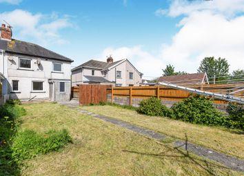 Thumbnail 3 bedroom semi-detached house for sale in Glanyrafon Road, Pencoed, Bridgend