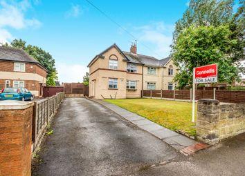 Thumbnail 3 bedroom semi-detached house for sale in Woden Road North, Darlaston, Wednesbury