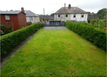 Thumbnail 2 bed terraced house to rent in Park Place, Lockerbie