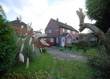 Thumbnail 2 bed semi-detached house for sale in Addison Gardens, Gateshead