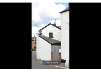 Thumbnail 2 bedroom semi-detached house to rent in Trinity Way, Cinderford