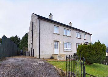 Thumbnail 3 bed semi-detached house for sale in Orchardview Drive, Kirkfieldbank, Lanark