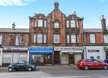 Thumbnail 2 bedroom flat for sale in High Glencairn Street, Kilmarnock