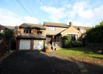 Thumbnail 4 bed detached house for sale in Deans Drove, Lytchett Matravers, Poole
