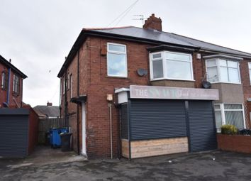 Thumbnail 2 bed flat to rent in Wallsend Road, North Shields