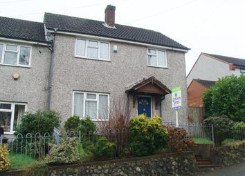 Thumbnail 3 bed end terrace house for sale in Stonecroft Avenue, Rubery