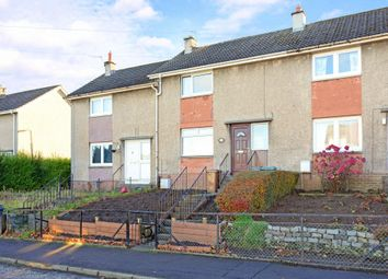 Thumbnail 2 bed terraced house for sale in 18 Palmer Place, Currie, Edinburgh