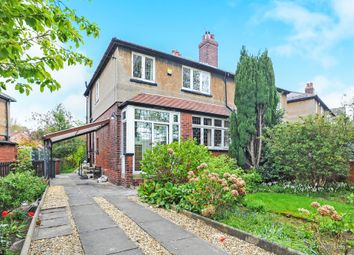 Thumbnail 3 bed semi-detached house for sale in Stanhope Drive, Horsforth, Leeds