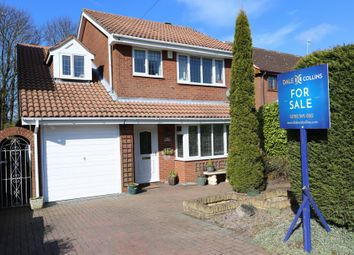 Thumbnail 4 bed detached house for sale in Fernhurst Grove, Lightwood