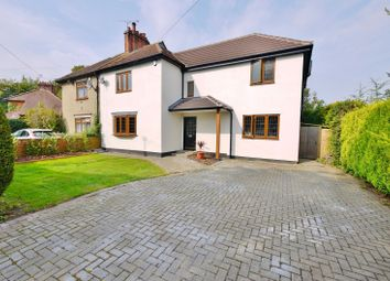 Thumbnail 4 bed property to rent in Crow Green Road, Pilgrims Hatch, Brentwood