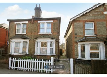 Cromwell Road, Kingston Upon Thames KT2. 3 bed semi-detached house