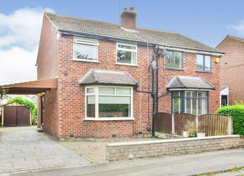 Thumbnail 2 bed semi-detached house for sale in Annis Road, Alderley Edge