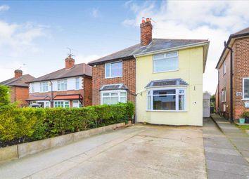 3 bed semi-detached house for sale in Nottingham Road, Keyworth, Nottingham NG12