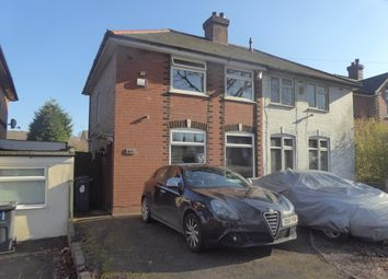 Thumbnail 2 bedroom semi-detached house for sale in Wasdale Road, Birmingham