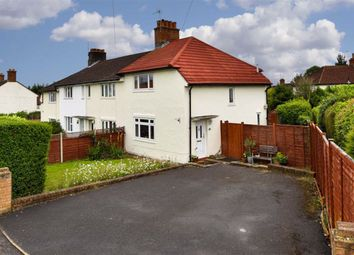 Thumbnail 2 bed end terrace house for sale in Ebbisham Road, Epsom, Surrey