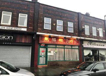Thumbnail Restaurant/cafe for sale in Liverpool L31, UK