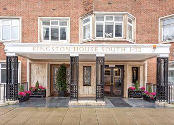Thumbnail 5 bed flat for sale in Ennismore Gardens, Knightsbridge, London SW71Nf