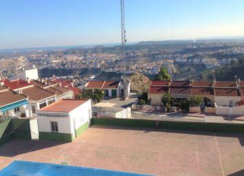Thumbnail 2 bed apartment for sale in Av. De La Costa Azul, Ciudad Quesada, Rojales, Alicante, Valencia, Spain