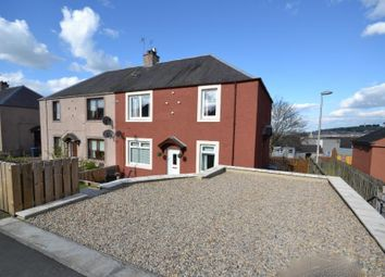 Thumbnail 2 bed bungalow for sale in 14, Cheviot Road Hawick