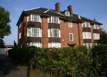 Thumbnail 2 bedroom flat for sale in The Close, Bristol Road, Selly Oak, Birmingham