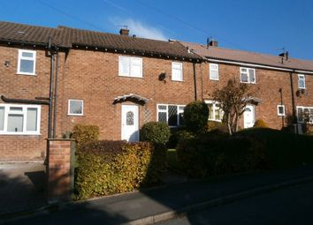 Thumbnail 2 bed terraced house to rent in Greystoke Road, Macclesfield