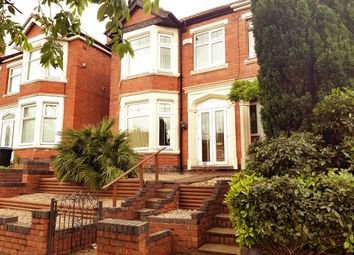 Thumbnail 3 bed end terrace house for sale in Queen Isabels Avenue, Coventry