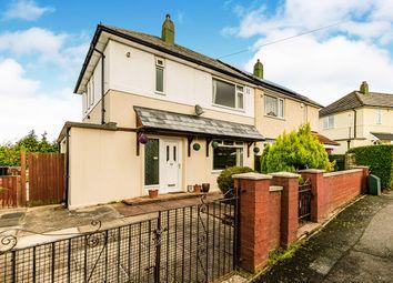 2 bed semi-detached house for sale in Brooklands Lane, Leeds, West Yorkshire LS14