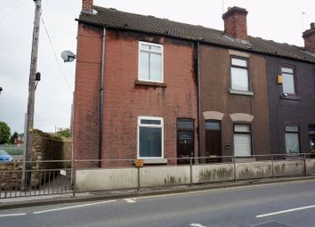 2 bed terraced house for sale in Weeland Road, Knottingley WF11