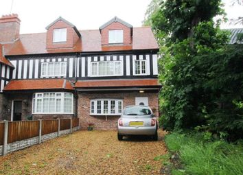 Thumbnail 4 bedroom terraced house for sale in Greenhill Road, Allerton, Liverpool
