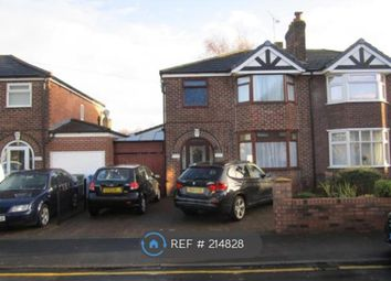 Thumbnail 4 bedroom semi-detached house to rent in Wickenby Drive, Sale